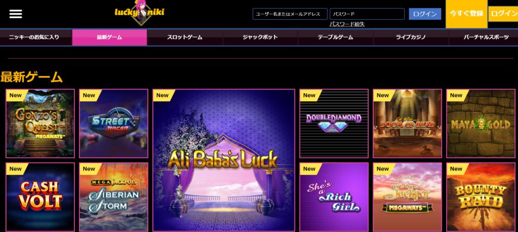 online casino uckyniki